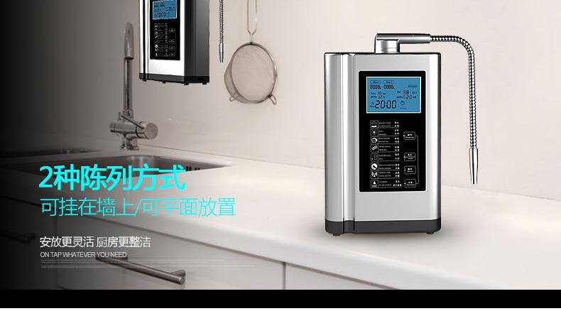 厨房家用多功能制水机